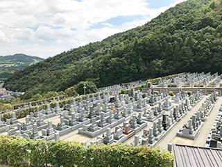 川西市公営霊園 墓地使用者の募集中